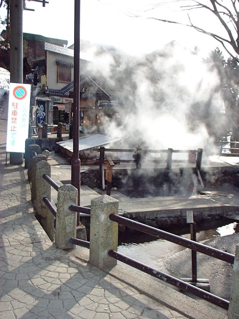 18:20 Arrival at Nozawa Onsen. Enjoy free time to explore the hot spring village