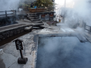 Experience: Onsen
