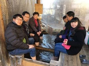 Experience: Onsen