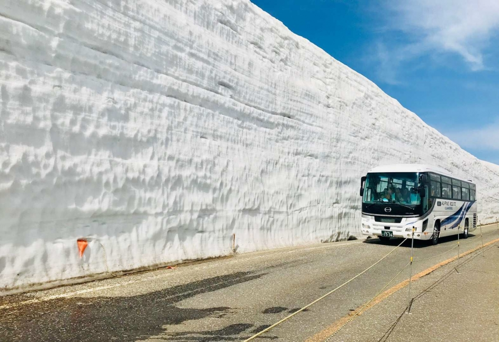 Visit the Snow Wall in summer