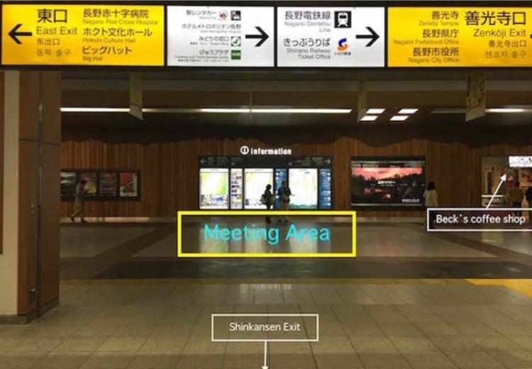 Day 1: 9:00 Meet up at Nagano Station or your accommodation in Nagano City