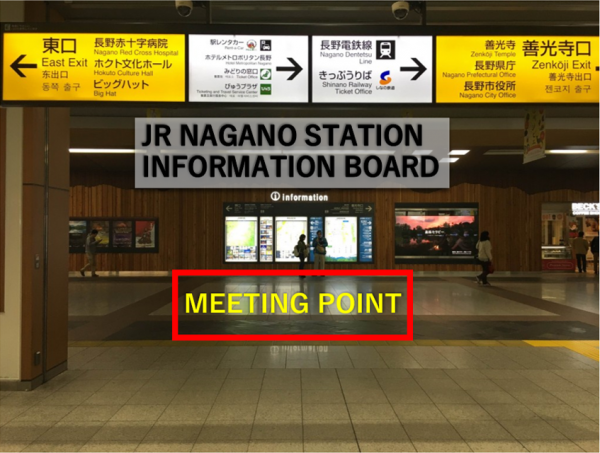 Nagano Station - At the Information Board across from the Shinkansen exit gates