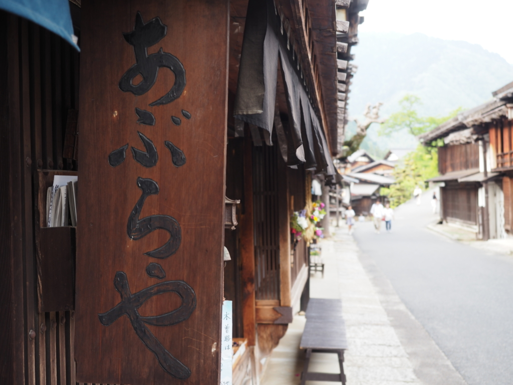 3 Days of Instagrammer Heaven Along the Nakasendo Kisoji Tour